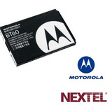 2 Baterias Original Nextel I475   I576   I580   I776   I880