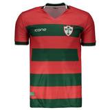 Camisa Ícone Sports Portuguesa ... 30 dias após o recebimento do produto.  Preço R  159.9. Comprar 4d85cefa88999
