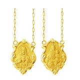 Outras Pedras   18k Escápulario Ouro 18k   Loja do Som - Shopping ... 86afa51f71