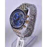 Relógio Emporio Armani Dourado   Loja do Som - Shopping, Música ... 771bdc3c58