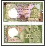 Sri Lanka Ceilão P 96a Fe 10 Rupees 1987   C O L